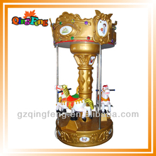HR-QF013 Theme park entertainment arcade small amusement rides machine--Attractive theme park carousel machine