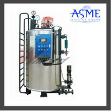 portable and mini steam boiler gas fired steam boiler widely used