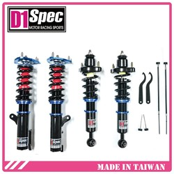 auto part Coilovers suspension system mitsubishi-lacer