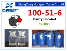 Benzyl alcohol CAS NUMBER 100-51-6 With Low Price
