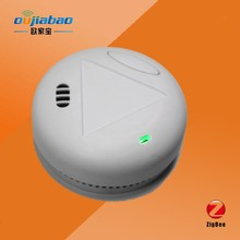 Hottest alarm system wireless smoke alarm detector with infrared photoelectric sensor en14604