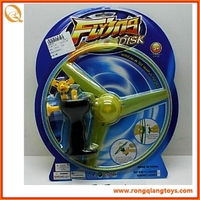 Multifunctional cheap plastic frisbee made in China SP9527808-1