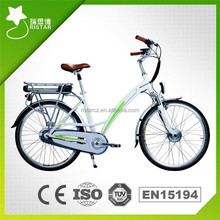 Front motor inner 8speed rear battery electric bicycle