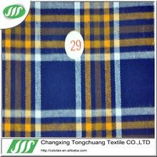 blue&yellow check 100 cotton 32*32 plain shirting textile fabric TC045