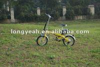 kid electric bike