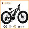 Wholesale PAS electric super pocket bike EN15194 approved