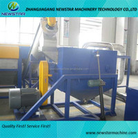 Centrifugal dryer for plastic recycling equipment