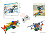 BNR900231 127pcs 2 IN1 block plane creative plastic Educational building block