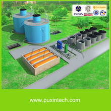 PUXIN medium and large size biogas plant