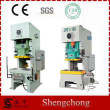 Alibaba Expresss JH21 wrought iron stamping machine with CE&ISO