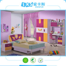 2015 lovely colorful kids bedroom home furniture for boys and girl