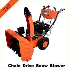 7hp snow cleaning machine