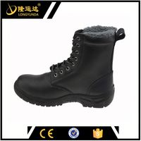 2014 CHINA CE certificated high quality men and women safety shoes safety belt equipment good price Casual Safety Shoes