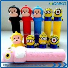 2015 New Arrival Hot selling Lovely Cartoon Portable Mobile Power Bank