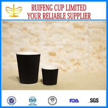 Guangzhou Manufacturer Ripple Cup ,High Quality Low Price Paper Cup