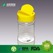 clear pet spice container Q-01
