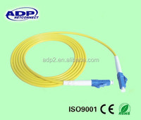 LC-LC/SC/FC fiber optic patch cord