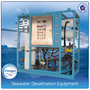 /product-gs/china-suppilier-salt-water-treatment-plant-60171598563.html