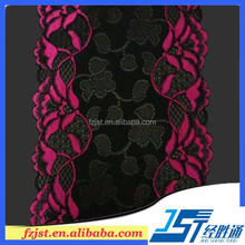 High quality lace fabric textile material jacquard elastic lace