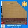 White Plastic Trellis fFence Panels