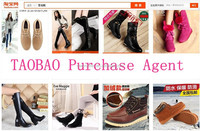 Professional online wholesale shop purchaser taobao purchasing agent in China