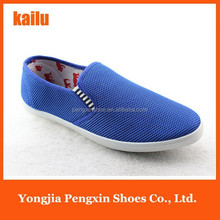 new design flat shoes cool shoes for men cheap wholesale shoes in china