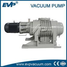 Roots vacuum pump vacuum drying /vacuum booster pump for metalizing machine/ZJ/ZJP series roots rotary lobe blower supplier
