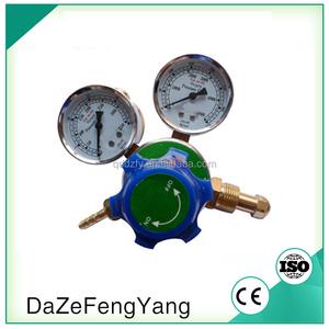 2016 Chine yamato type Oxygène régulateur