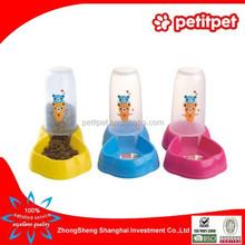 Animal Automatic Food Feeder,pet feeder