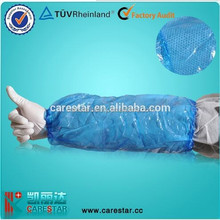 China Manufacture Disposable protection CPE plastic arm sleeve