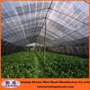 Green Colour HDPE Shade Net
