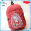 Stylish unique canvas professional laptop backpack / school knapsack for student