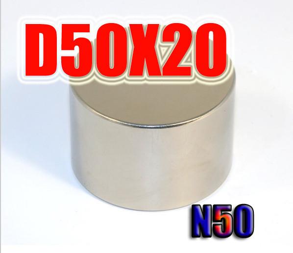 Купить 50*30 1 ШТ. 50 мм х 30 мм неодимовый дисковые магниты n52 super strong неодимовый магнит неодимовый магнит n52 магнит держит 85 кг