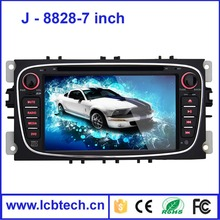Beautiful shaped android car dvd player cheap portable dvd player car dvd gps 8828 with DVD,VCD,CD, MP3 and MP4 playback
