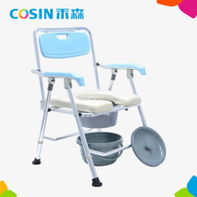 Best Selling Products- Handicapped and Elderly Commode Toilet Chair