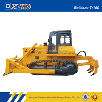 XCMG official manufacturer TY130 14ton mini dozer for sale
