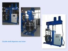 double shaft mixing machine, double shaft mixer