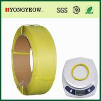13mm yellow polypropylene strapping tape