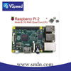 Vsspeed Competitive price product 1GB LPDDR2 SDRAM raspberry pi 2 model b