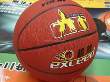 Custom your own basketball 8panels 10 panels 12panels 14panels PU Leather custom basketball