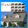 Just do it!!! the beautiful house with beautiful roof tiles!!