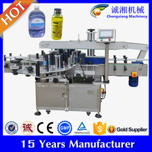 High accuracy automatic round and flat labeling machine