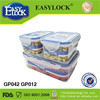 Wholesale food container,plastic box EASYLOCK food storage