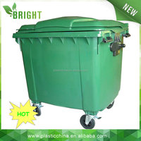 1100 liter square cover garbage bin light duty plastic rubber wheels with middle pedal and print logo