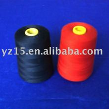 40/2 4000yard 100% spun polyester yarn manufacturer in china