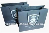 Apparel bag & Garment carry bag & Shoe bag