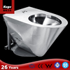 2015 guangdong stainless steel prison toilet
