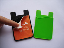 new promotional silicon items 2015 silicone card holder with sticky cleaner
