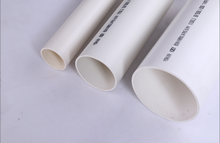 wholesale high quality good white pvc pipe in plastic tube
