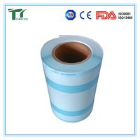 Sterilization gusseted tubing roll for medical surgical devices packaging